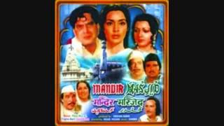 Damadam Mast Kalandar Lyrics Mandir Masjid 1977) Full