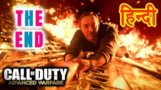Call of Duty Advanced Warfare | MISSION: TERMINUS | THE END