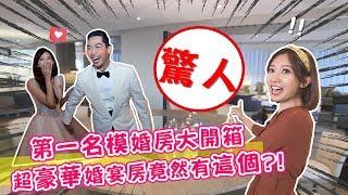 【下班Go Fun吧!】台南美食第四彈!神級美食達人帶路!