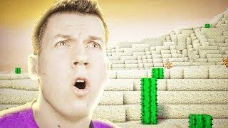ПУСТЫНЯ — Майнкрафт ПЕ ВЫЖИВАНИЕ #25 — Minecraft Pocket Edition (PE) | ВЛАДУС