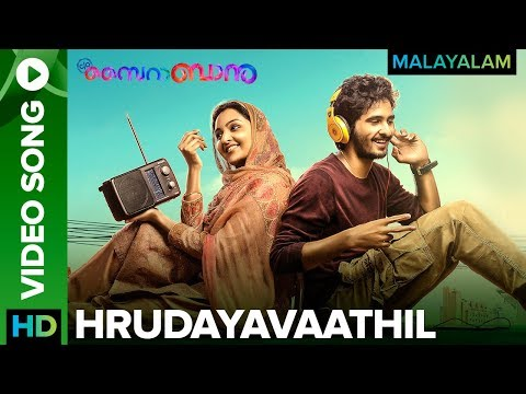 Hrudayavaathil  - C/O Saira Banu Video Song