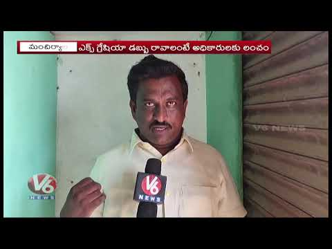 Rythu Bheema Scheme Center Point Of  Corruption In Chennur | V6 Telugu News
