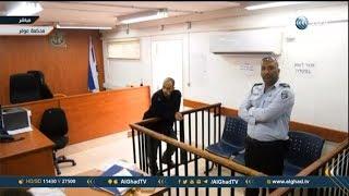 كاميرا الغد ترصد محاكمة الفلسطنية عهد التميمي من داخل مقر محكمة عوفر الإسرائيلية