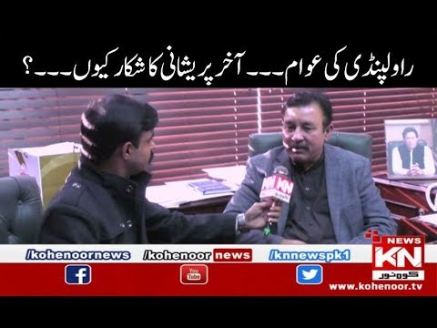 KN EYE 28 November 2018 | Kohenoor News Pakistan