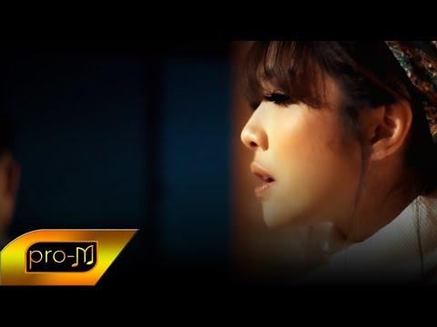 Gisel - Dengar Curhatku - Official Music Video