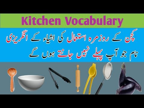 Download Common Kitchen Utensils Vocabulary Household Use Things