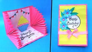 Beautiful Birthday Card Idea   Handmade Greetings Card   DIY Birthday Pop Up Card Tutorial