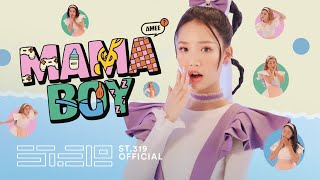 """AMEE - MAMA BOY   Dance Ver. (from album """"dreAMEE"""")"""