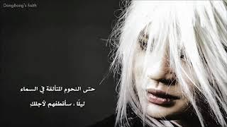 XIA Junsu - License to Love You (Arabic sub)