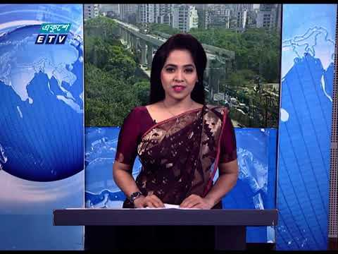 02 PM News || দুপুর ০২টার সংবাদ || 13 April 2021 || ETV News