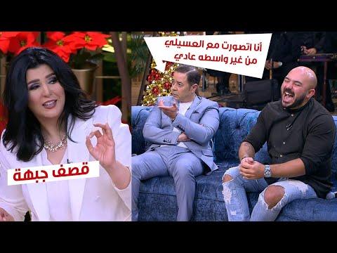 مدحت صالح: اتصورت مع العسيلي من غير واسطة