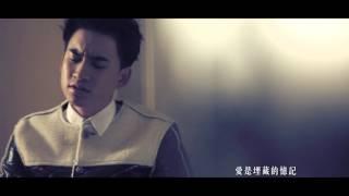 FANTAZ -  妳沒說再見 Official MV - 官方完整版