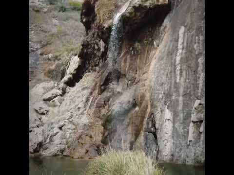 Sitting Bull Falls, New Mexico