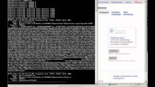 Telebank Spy / Перехват и подмена платежных данных в Интернет-банкинге
