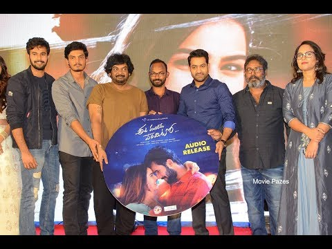 ee-maaya-peremito-movie-audio-launch