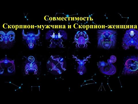 Ноябрь 1981 года гороскоп
