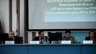 Сулима про повышение зарплаты медперсоналу в Нижегородской области