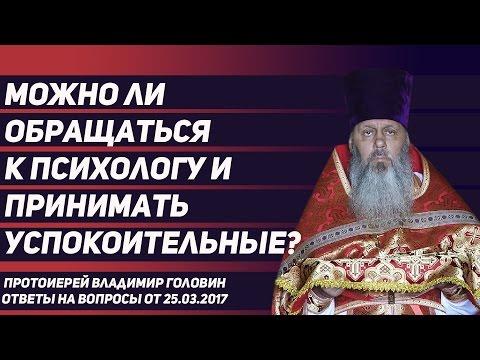 Екатерининский храм краснодар расписание