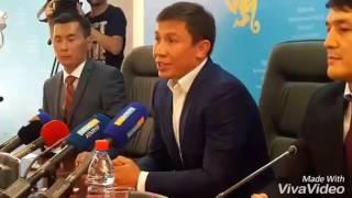 Геннадий Головкин интервью в Атырау. Гордость Казахстанского бокса на родине