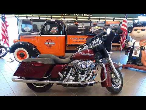 2008 Harley-Davidson Street Glide FLHX