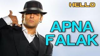 Apne Rab Ka Banda  Hello  Salman Khan Katrina Kaif Sohail Sharman Gul Panag  Sajid Wajid