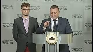 Брифінг 05.09.2017 Андрій Шинькович