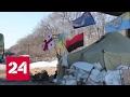 Час икс для Украины пробил: что будет, если Киев не снимет блокаду Донбасса?