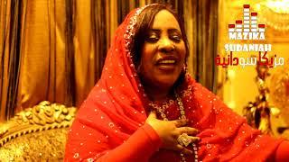 تحميل اغاني حبيبي تعال نتلم - سمية حسن - مزيكا سودانية 2020 MP3
