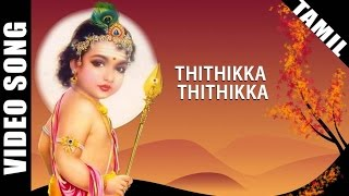 Thithikka Thithikka Video Song   Sirkazhi Govindarajan Murugan Devotional Songs