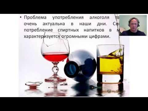 Цена кодировка от алкоголя в орехово зуево цена