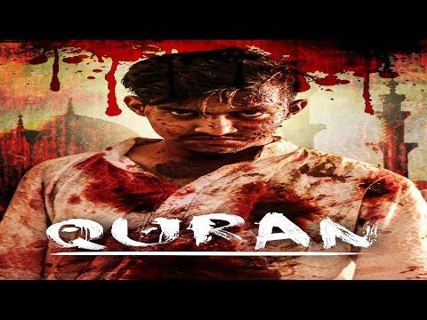 Quran - Revised Edition 2016