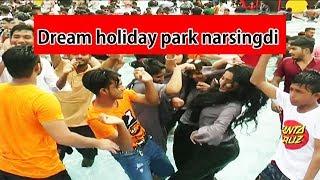 narsingdi dream holiday park - Thủ thuật máy tính - Chia sẽ kinh