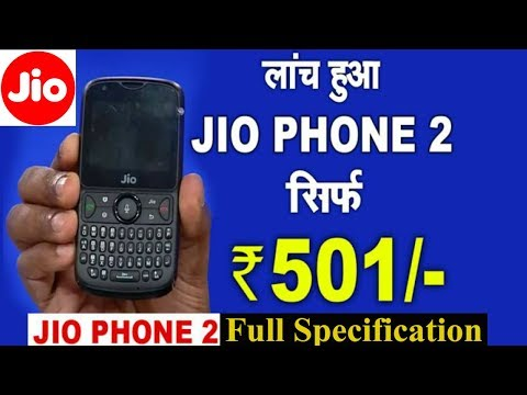 Jio Phone Video Calling Demo - My Own Email