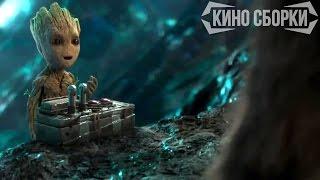 I am Groot | Лучшие приколы | Приколы кино | КИНО СБОРКИ #185