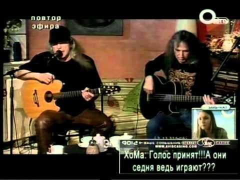 Мастер   Акустика программа Квартирник