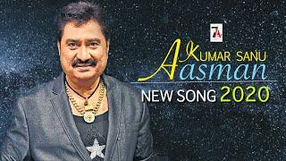 Kumar Sanu New Song Aasman 2020 Sureli Roy New Hindi