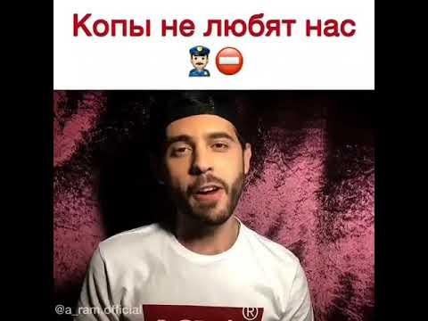 ГРИБЫ - КОПЫ (COVER)
