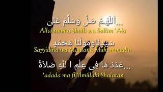 Shalawat As-sa'adah (tombo ati), allahuma shali wa salim ala (full version) lirik