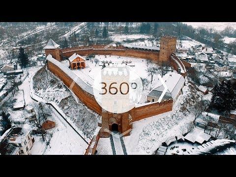 Замок Любарта.Моя країна 360