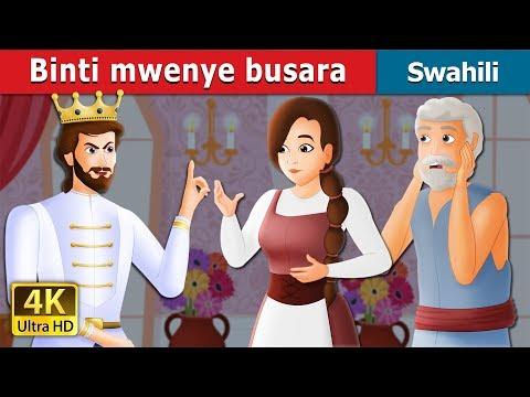 Binti mwenye busara | Hadithi za Kiswahili | Swahili Fairy Tales