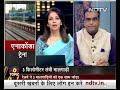 भारतीय रेल की तीन किलोमीटर लंबी मालगाड़ी - Video