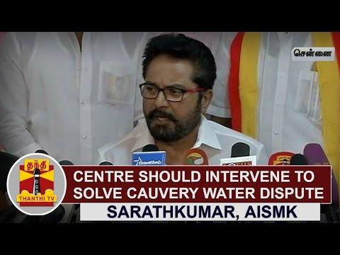 Centre-should-intervene-to-solve-Cauvery-Water-Dispute--Sarathkumar-AIASMK-Chief-Thanthi-TV
