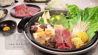 【土鍋風】鐵板萬用鍋-壽喜燒