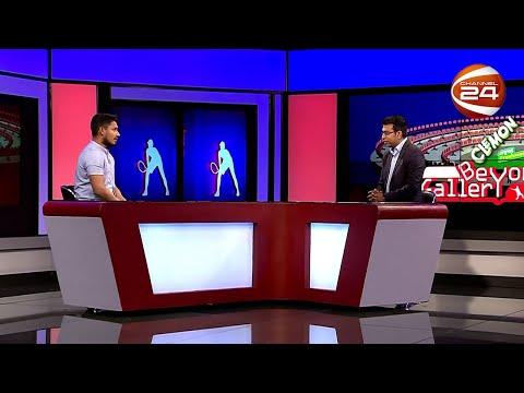 বাংলাদেশের ক্রিকেট ও বিতর্ক | Beyond The Gallery | 13 July 2021
