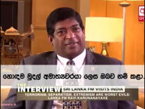 Ravi Karunanayake on why he switched from finance to foreign affairs