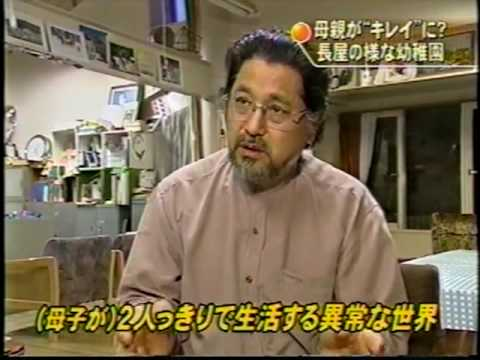 札幌トモエ幼稚園