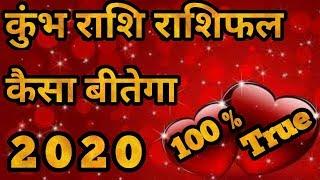 Aquarius Horoscope 2020 hindi - Kênh video giải trí dành cho