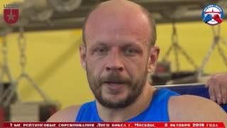 1-ые рейтинговые бои Лига бокса г. Москвы  – 08.10.16 г. до 81 кг.