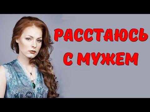 Мэрилин Керро - Звезда «Битвы экстрасенсов», заявила о расставании с мужем! Никто такого не ожидал