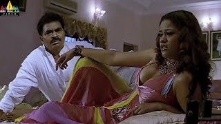 Mumaith Khan Scenes Back to Back | Maisamma IPS Telugu Movie Scenes | Sri Balaji Video